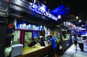 位于南京莱迪广场内的郑文琪龙虾盖浇饭店面 现代快报记者 邱稚真 摄