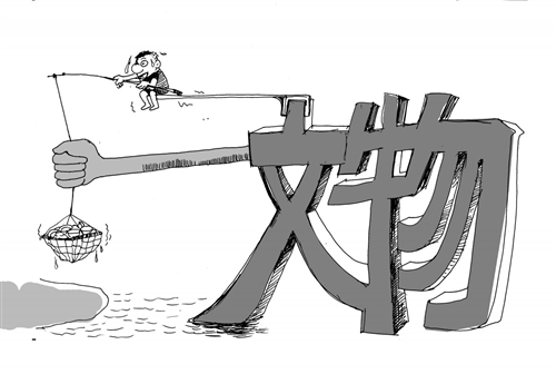 倒卖文物罪_福州一古玩商 倒卖文物获缓刑(图)