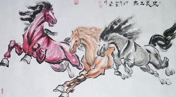 工余以书画为乐,尤喜画马,近年来孜孜以求,曾随著名画家史国良画马图片