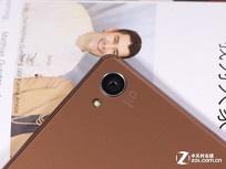 三防还得看它 索尼Xperia Z3报价3068元