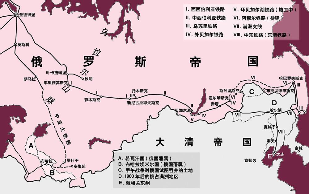 即将消失的铁路沿线(组图)图片