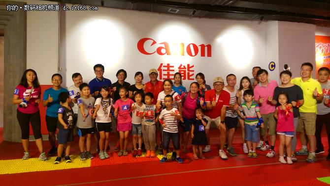 12组家庭参加活动