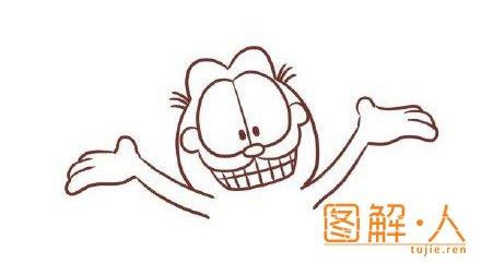 加菲猫简笔画图解教程