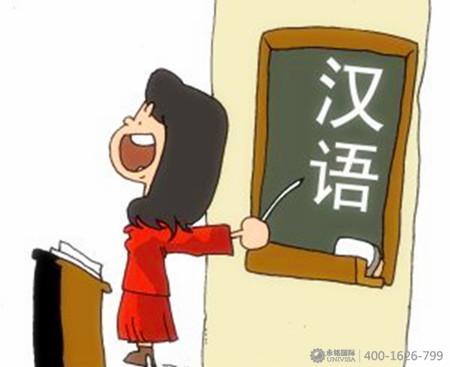 葡萄牙汉语热升温 21所公立学校开设汉语课程