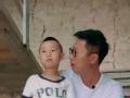 《搜狐视频综艺饭片花》第三十二期 林永健传统教育方式引热议 微博发文向儿子道歉