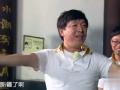 《极限挑战第一季片花》才艺集锦 黄渤展婀娜舞姿 小猪孙红雷船头对唱