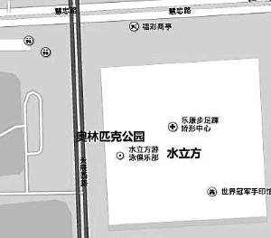 藏冰棍的茅厕(图中圈内)位于水立方东南角。
