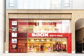 苏宁控股的日本最大免税店集团 Laox入驻天猫