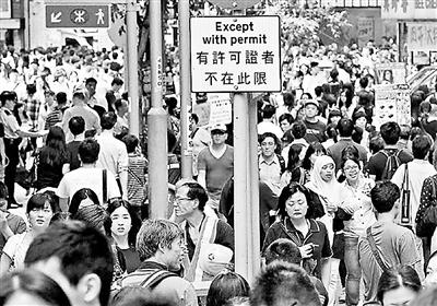 香港人口逼近730万人