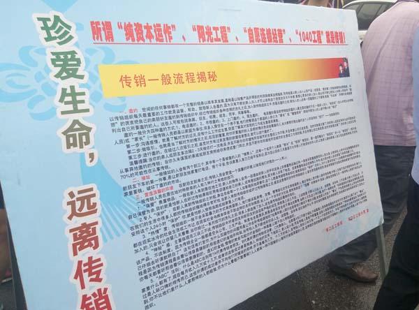 """""""8.20""""的清剿行动。 澎湃新闻记者 蓝天彬 实习生 何生廷 图"""
