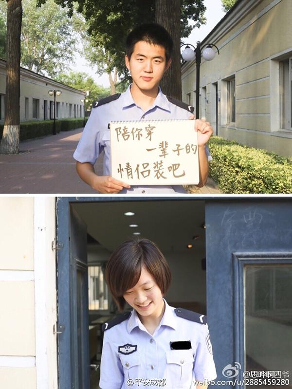 @平安成都 在七夕前一天发布了一组表白照片,关于警察蜀黍与警察姐姐间的爱情,成为官方虐狗的表率。