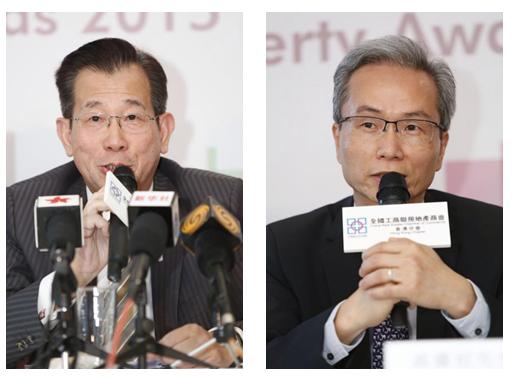 全国工商联房产商会香港分会《中国卓越物业大奖》