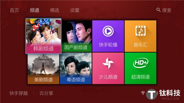 什么app能看日本节目