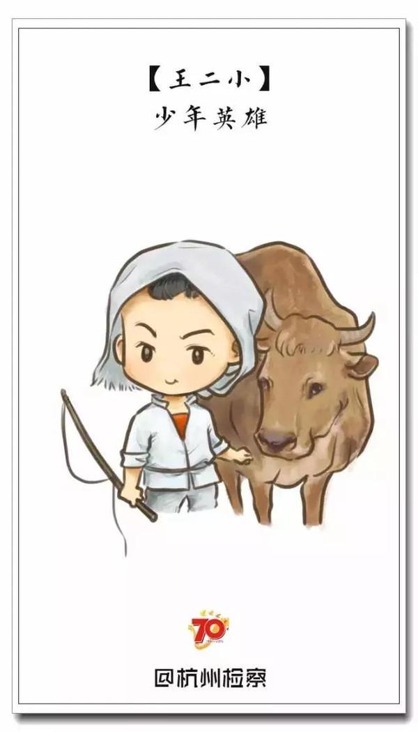 抗日英雄动画图片_【漫画】抗战英雄!看完热血沸腾!_搜狐其它_搜狐网