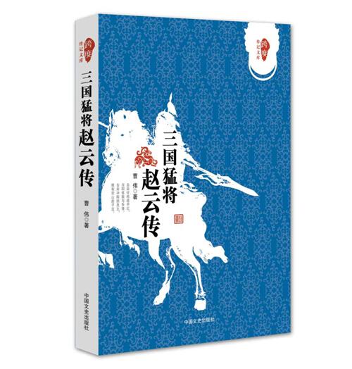 作家曹伟、黄韦达助力大家风范全国文学大赛