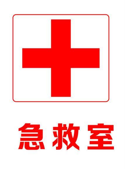 logo 标识 标志 设计 矢量 矢量图 素材 图标 428_578 竖版 竖屏