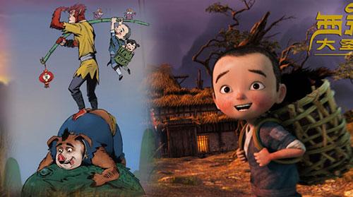 娱乐新闻滚动_搜狐资讯    被誉为国产动画良心之作的《西游记之大圣图片