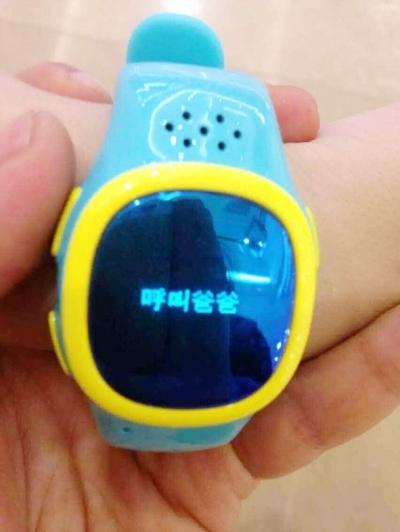"""儿童智能手表真的是""""防拐神器""""吗?(组图)"""