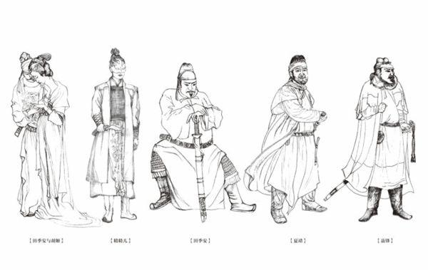 《刺客聂隐娘》服装设计草图2