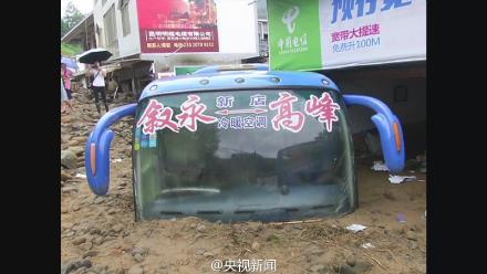 人民网北京8月21日电据中央电视台新闻中心官方微博消息,截至20日晚,四川叙永县白腊苗族乡暴雨山洪已致12人死亡,12人失联。目前当地武警、公安等360人,正沿河向下游全力搜救失联者。