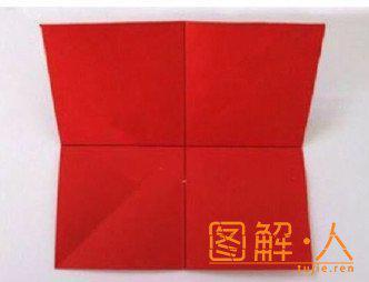 红色玫瑰花折纸图解教程