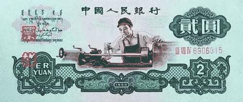1987年人均工资_1987年身份证图片