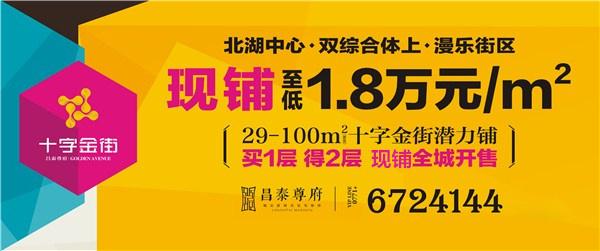 上半年深圳gdp排名_全国城市gdp2016排名_13上半年gdp排名