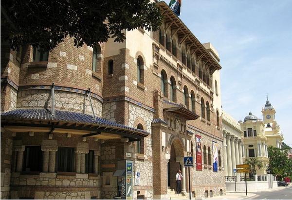 马拉加大学_西班牙留学院校推荐:马拉加大学