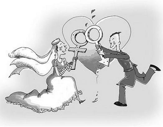 动漫 简笔画 卡通 漫画 手绘 头像 线稿 524_408
