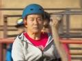 《极速前进中国版第二季片花》第七期 王太利露渴望眼神骑鸵鸟 被摔表示和骑驴一样