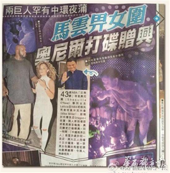 华西都会报讯(记者崔江)成为社会核心的马云比来在为周日去那里混而忧愁。8月20日,香港媒体报导马云现身香港一家夜店。该媒体收回的相片显现,马云被一众美男包抄。
