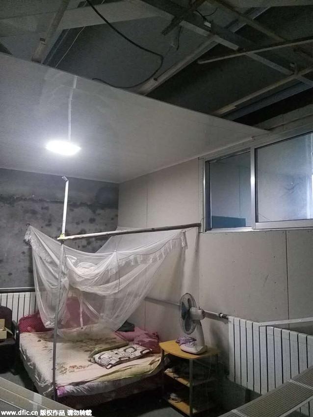 玻璃 淄博/淄博爆炸化工厂:村民房屋窗户玻璃被震碎天花板掉落5
