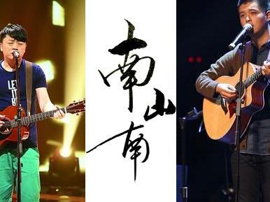 张磊南山南电子琴谱