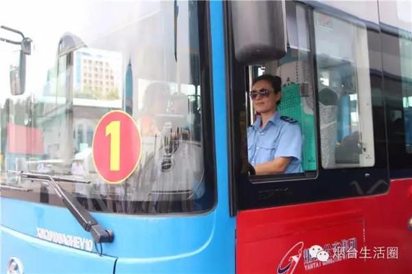 烟台3d手绘公交车今天正式运营啦!