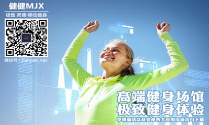 天佑哈尔滨打架_健健与拿铁酒吧达成战略合作伙伴(组图)-搜狐滚动