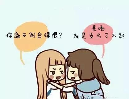 形容彼此很相爱的说说(5)