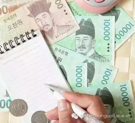 韩国留学择校和准备留学期间需要搞明白的几件