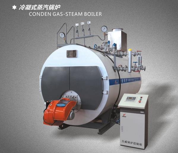 8吨环保节能卧式燃油燃气冷凝蒸汽锅炉