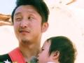 《爸爸去哪儿第三季片花》欢乐新疆行 mini轩来袭