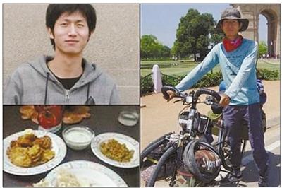 洪旭东在QQ时间公布的本人骑行路上的相片。
