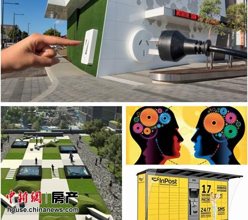 """绿地""""思想家""""商办景观体系,涵盖户外景观及体验、户外插座体验、园区快递智能装置等人性化服务。"""