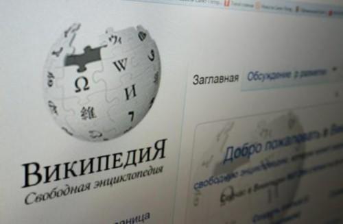 俄语版维基百科因拒绝撤回一篇涉及毒品的麻药配方文章而被当局封杀。