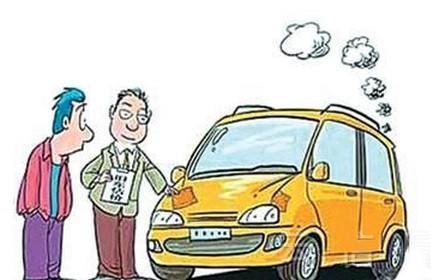 异地购买二手车,过户难倒你了?