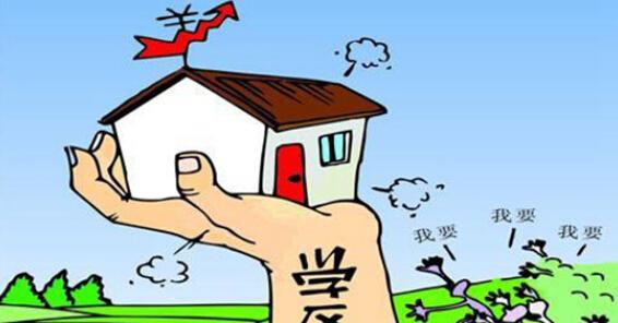 70城房价:42城新房价格环比上涨