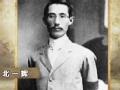 北一辉:日本法西斯理论的鼻祖