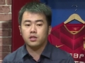 亚冠视频-徐江赵震中场点评 天价外援体现价值