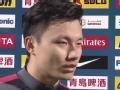 亚冠视频-郜林停赛后复活破门 回主场作战有信心