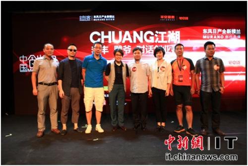 现场四名创客选手与李丰、雕爷孟醒、陈睿潼、董飞等四名创投嘉宾合照