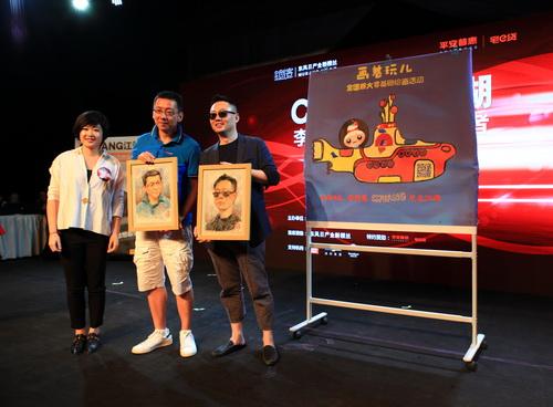 搜狐CHUANG江湖第二期路演环节,画着玩儿创始人杨舒婷现场演讲