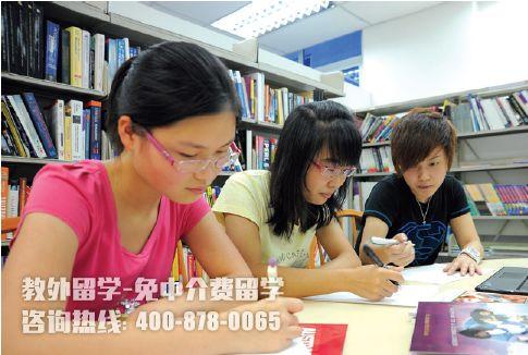 新加坡澳亚学院政府中小学预备课程费用多少-